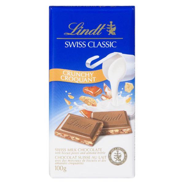 Lindt Swisscl Crunchy Choc Bar